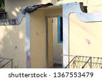 entrance of a rural house  ari... | Shutterstock . vector #1367553479