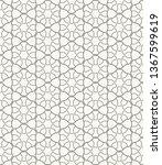 seamless geometric line pattern ... | Shutterstock .eps vector #1367599619
