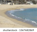 beach resort  seashore...   Shutterstock . vector #1367682869