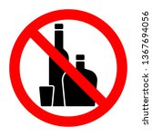alcohol strong drinks stop... | Shutterstock . vector #1367694056