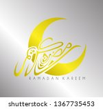 ramadan kareem has mean muslim... | Shutterstock .eps vector #1367735453