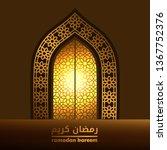 golden luxury gate of mosque... | Shutterstock .eps vector #1367752376