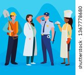 group of professional workers... | Shutterstock .eps vector #1367778680