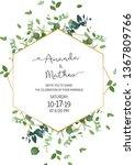 herbal minimalist vertical... | Shutterstock .eps vector #1367809766