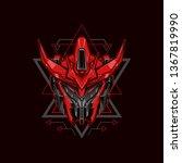 red knight robot illustration... | Shutterstock .eps vector #1367819990