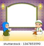 two children are reading al... | Shutterstock .eps vector #1367853590