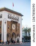 rbat  morocco   april 9  2019   ... | Shutterstock . vector #1367858390