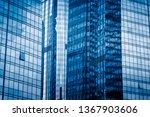 close up of modern office...   Shutterstock . vector #1367903606