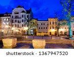 bielsko biala  poland   april 9 ...   Shutterstock . vector #1367947520