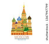 Vector Graphic Of Moscow...