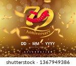 79 years anniversary logo... | Shutterstock .eps vector #1367949386