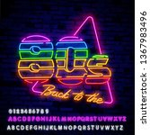 back to the 80s neon sign... | Shutterstock .eps vector #1367983496