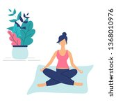 trendy concept of fitness class ... | Shutterstock .eps vector #1368010976