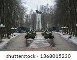 molodechno  belarus  circa... | Shutterstock . vector #1368015230