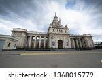 brest  belarus  circa march... | Shutterstock . vector #1368015779