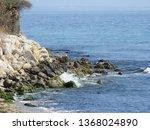 beach landscape  rocky seashore ...   Shutterstock . vector #1368024890