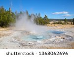 colorful hot water pool in the... | Shutterstock . vector #1368062696