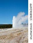 cone geyser eruption in the... | Shutterstock . vector #1368062699