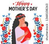 mother's day celebration... | Shutterstock .eps vector #1368108263