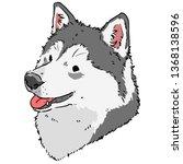 cute smiling husky   Shutterstock .eps vector #1368138596