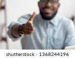 african american black... | Shutterstock . vector #1368244196
