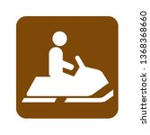 brown snowmobiling trail... | Shutterstock . vector #1368368660
