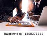 concept of digital marketing... | Shutterstock . vector #1368378986