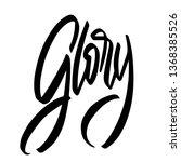 glory lettering sign. modern... | Shutterstock .eps vector #1368385526