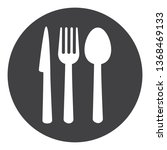 food icon vector isolated on... | Shutterstock .eps vector #1368469133