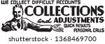 collections    retro ad art... | Shutterstock .eps vector #1368469700