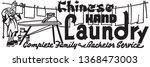 chinese hand laundry    retro... | Shutterstock .eps vector #1368473003