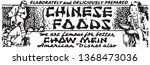 chinese foods    retro ad art... | Shutterstock .eps vector #1368473036
