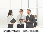 employees with documents... | Shutterstock . vector #1368481883