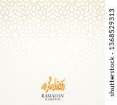 ramadan kareem arabic... | Shutterstock .eps vector #1368529313