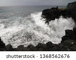 strong waves crashing on the... | Shutterstock . vector #1368562676