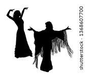 woman in long dress stay in... | Shutterstock .eps vector #1368607700