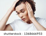 emotional cute guy with... | Shutterstock . vector #1368666953