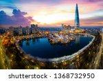 sunset over cherry blossom park ... | Shutterstock . vector #1368732950