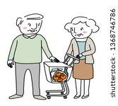 senior couple doing grocery... | Shutterstock .eps vector #1368746786