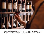 bartender or male cavist... | Shutterstock . vector #1368755939