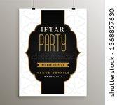 ramadan kareem iftar party card ...   Shutterstock .eps vector #1368857630