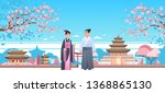 asian couple wearing... | Shutterstock .eps vector #1368865130
