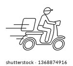 shipping fast delivery man... | Shutterstock .eps vector #1368874916