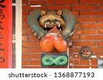 tainan city   taiwan   january... | Shutterstock . vector #1368877193