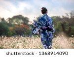 laver musuko and indigo blue... | Shutterstock . vector #1368914090