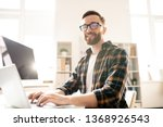 young successful computer... | Shutterstock . vector #1368926543