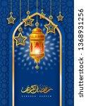 ramadan kareem greeting card...   Shutterstock .eps vector #1368931256