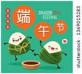 vintage chinese rice dumplings...   Shutterstock .eps vector #1369015283