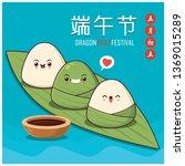 vintage chinese rice dumplings... | Shutterstock .eps vector #1369015289