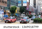 jordan  hong kong    april 10 ...   Shutterstock . vector #1369018799
